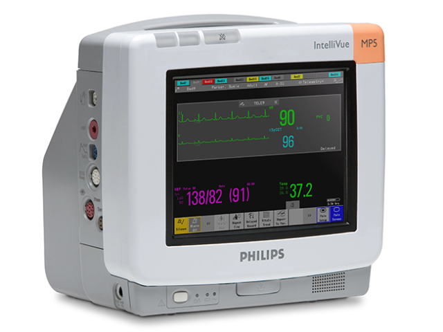 Philips Intellivue MP5 Portable Patient Monitor (Demo)