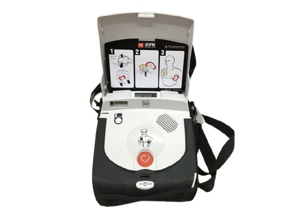 Physio-Control Lifepak Express AED (3)